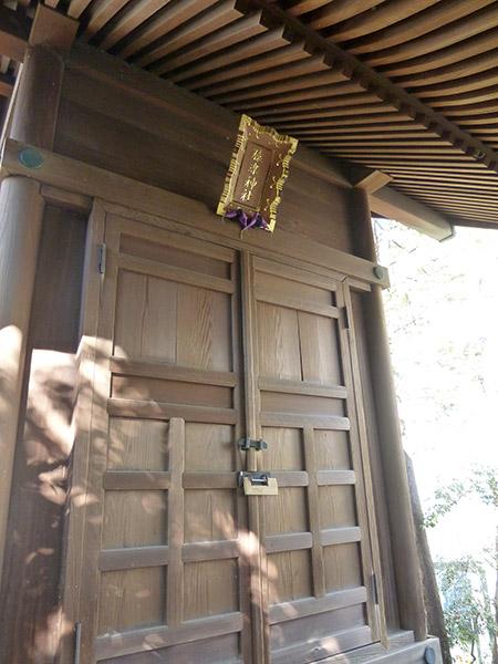 MAIN PHOTO:猿楽神社