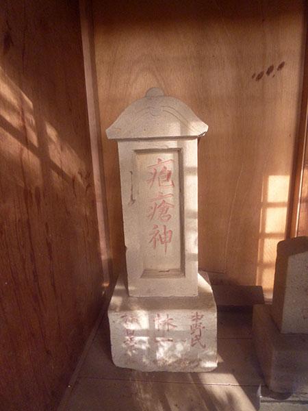OTHER PHOTO:神明神社(薬円台)