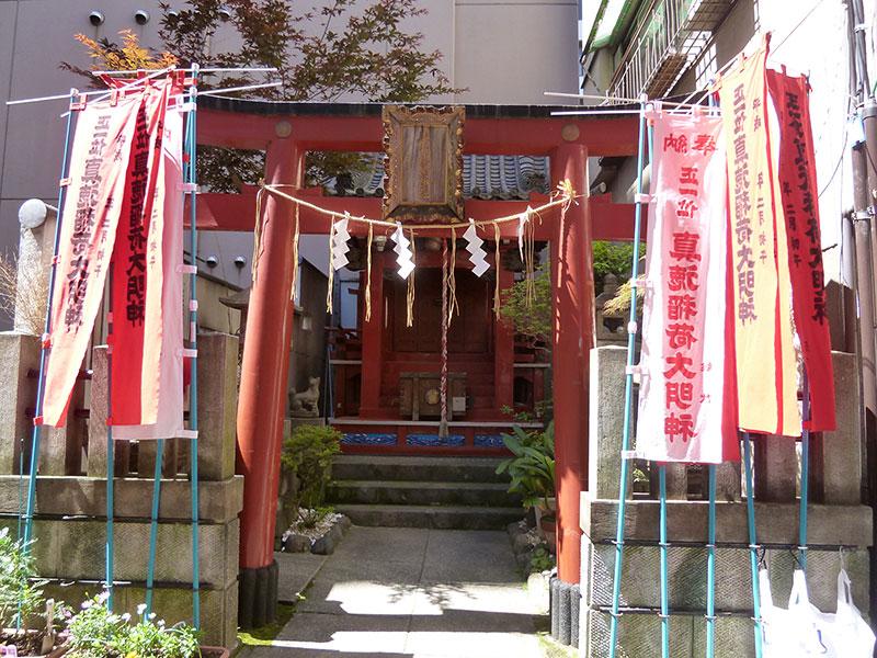 MAIN PHOTO:真徳稲荷神社