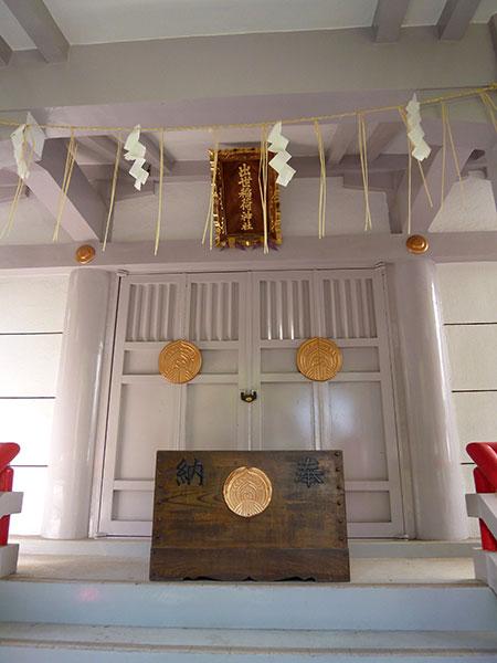 MAIN PHOTO:正一位 出世稲荷神社