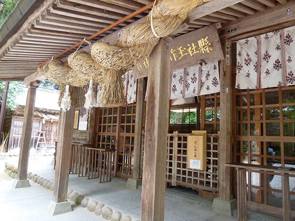 MAIN PHOTO:玉作湯神社