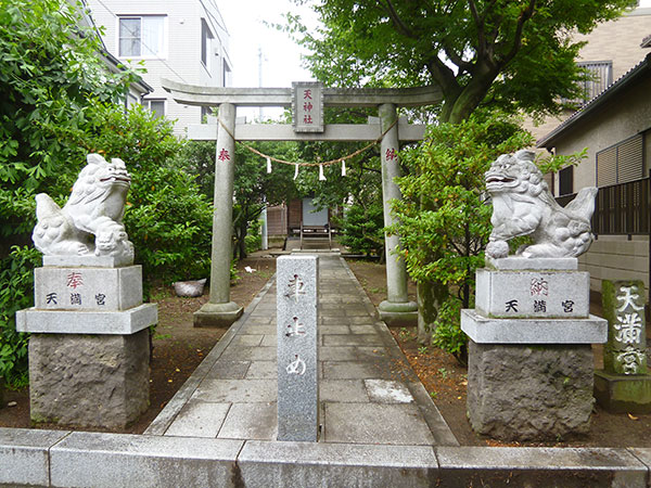 OTHER PHOTO:天神社(本中山)