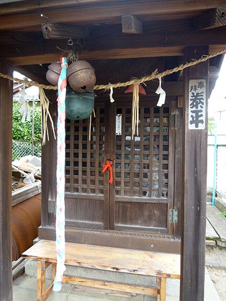 MAIN PHOTO:寺田稲荷神社