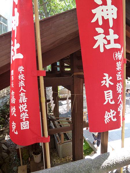 OTHER PHOTO:東京大神宮
