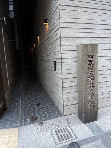 OTHER PHOTO:豊岩稲荷神社