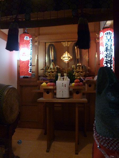 MAIN PHOTO:豊岩稲荷神社
