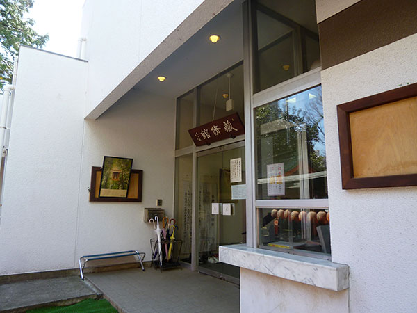 OTHER PHOTO:豊榮稲荷神社