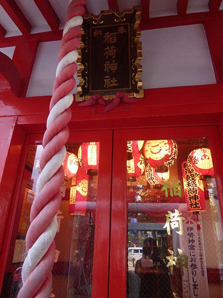 MAIN PHOTO:津軽稲荷神社