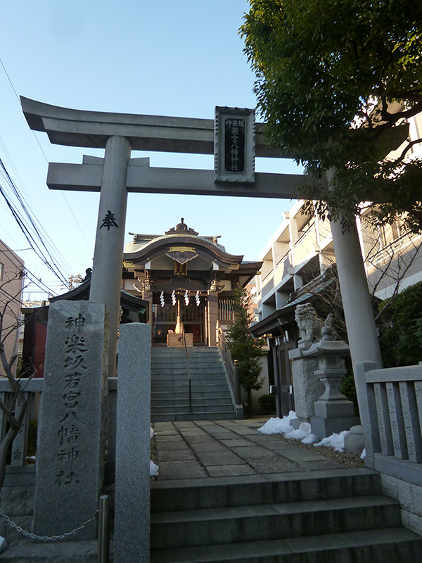 OTHER PHOTO:神楽坂若宮八幡神社