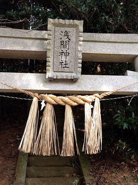 OTHER PHOTO:浅間神社(米本)