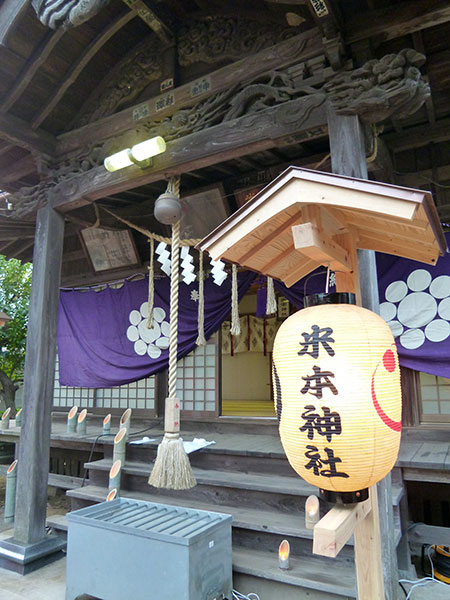MAIN PHOTO:米本神社