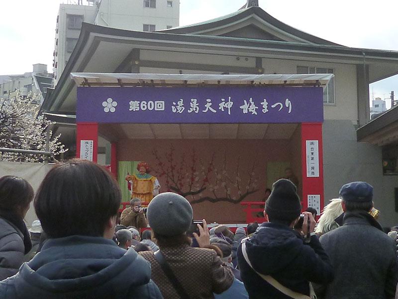 OTHER PHOTO:湯島天満宮[湯島天神・湯島神社]