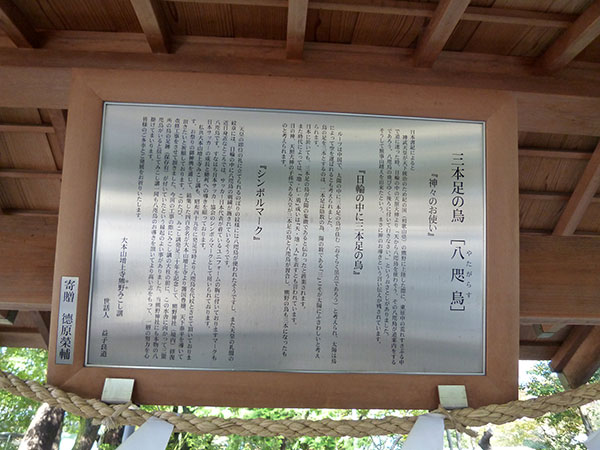 OTHER PHOTO:熊野神社(増上寺)